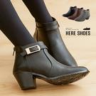 [Here Shoes]皮質個性靴子秋冬5.5CM粗跟短靴切爾西靴中跟尖頭後拉鍊─KW760