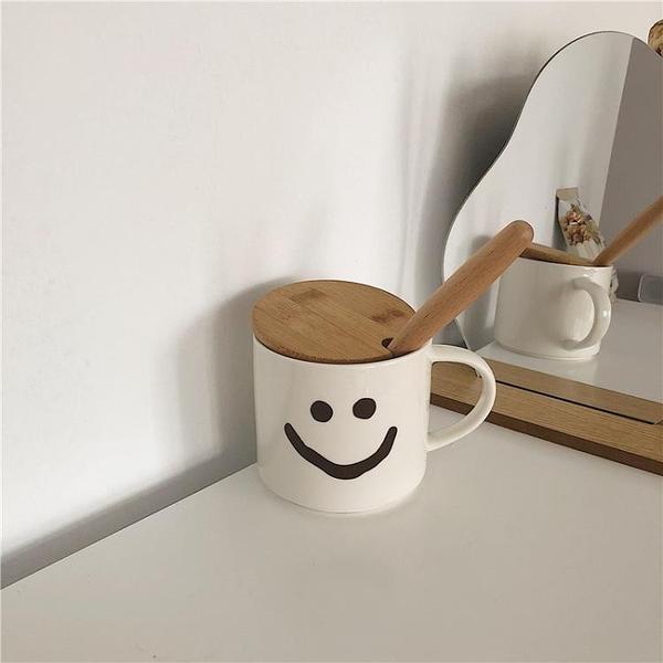 *璐璐生活館*韓國ins復古風簡約咖啡笑臉水杯陶瓷杯帶蓋早餐杯 璐璐
