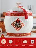 米桶 景德鎮陶瓷米缸米桶儲米箱10斤20kg裝帶蓋密封儲物罐家用防潮防蟲 曼慕衣櫃