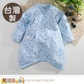 包屁衣 台灣製嬰兒保暖三層棉厚款護手蝴蝶衣 魔法Baby