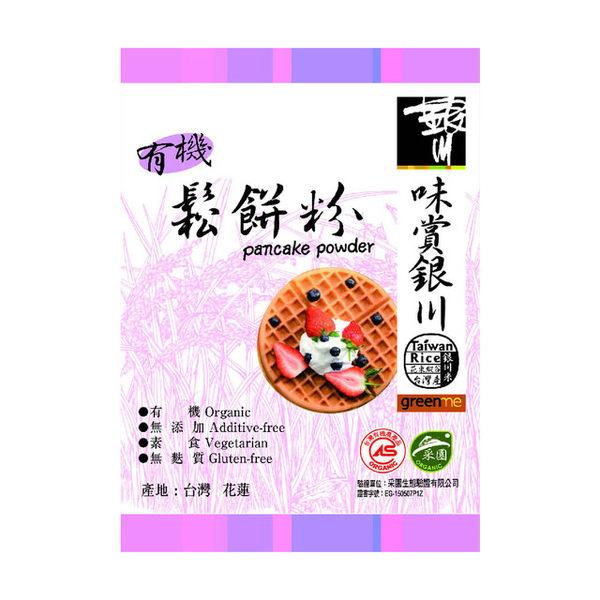 銀川有機糙米鬆餅粉(300g)