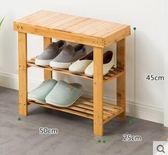 木馬人鞋架子簡易多層防塵多功能鞋柜