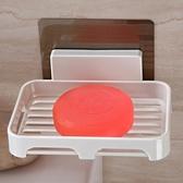 免打孔肥皂盒創意吸盤香皂盒衛生間瀝水香皂架壁掛式肥皂盒置物架