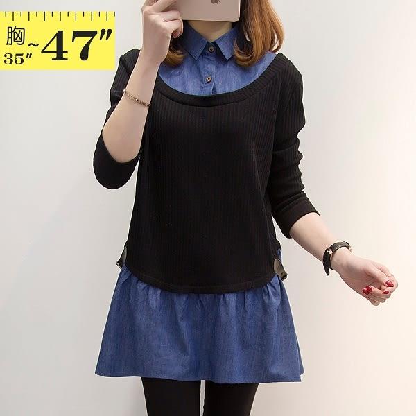 假兩件襯衫--率性坑條針織寬鬆修身皮革長袖襯衫領假兩件上衣(藍L-5L)-I117眼圈熊中大尺碼