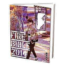 簡體書-十日到貨 R3Y【Fire Bible 2014(有範兒2014)精裝】 9787503250408 中國旅遊出版社 ...