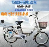 電動車電動自行車鋁合金電動車可拆卸鋰電池48V60V成人外賣男女電瓶單車   汪喵百貨