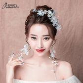 頭飾結婚白色超仙婚紗敬酒服禮服