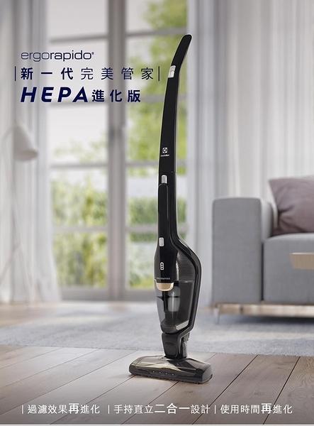 Electrolux 伊萊克斯新一代完美管家HEPA進化版ZB3501 黑色 贈好禮 公司貨