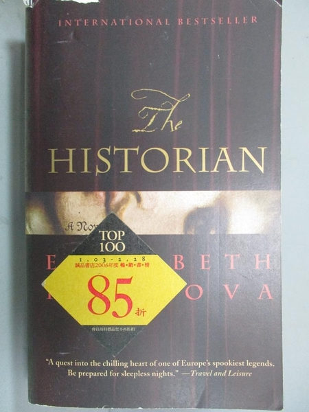 【書寶二手書T9/原文小說_KJJ】The Historian_Elizabeth Kostova