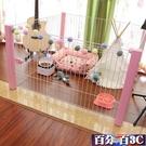 寵物圍欄 狗狗籠子大中小型犬圍欄柵欄泰迪貓籠子狗圍欄隔離欄室內寵物用品 WJ百分百