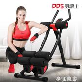 機收腹機腹肌健身器材家用女馬甲線減腰瘦肚子運動器材健腹器 igo摩可美家