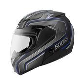 【ZEUS 瑞獅 ZS-3100 YY5  全罩 可樂帽 消光黑藍 安全帽 】內襯全可拆