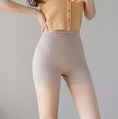 打底褲安全褲新款胖妹妹安全防走光無縫不捲邊蕾絲花邊加大碼打底短褲4F054-2049.依品國際