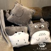 抱枕 被子兩用午睡枕可愛折疊毯 汽車靠墊靠枕空調被