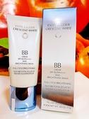 雅詩蘭黛 極淨光透白升級BB霜 30ml 全新百貨公司專櫃正貨盒裝 ESTEE LAUDER SPF50 PA++++