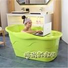大號大人洗澡桶加厚塑料泡澡桶家用衛生間恒溫沐浴桶成人浴盆浴缸MBS「時尚彩紅屋」
