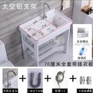 水槽 陶瓷洗衣盆不銹鋼支架台盆洗手盆帶搓...