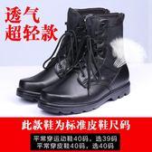 軍靴男07作戰靴超輕減震登山戰術靴透氣陸戰靴戰術靴