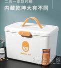 醫藥箱便攜家用學生宿舍家庭裝藥物藥品收納盒小型護箱大容量 小時光生活館