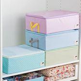 布藝衣物收納箱收納盒衣柜放衣服的箱子收納整理箱儲物箱【韓衣舍】