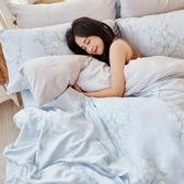 床包 / 單人【芯悅香鈴】含一件枕套 60支天絲 戀家小舖台灣製AAU101