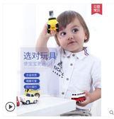 益米兒童合金回力車玩具車套裝 男孩耐摔慣性小汽車 寶寶迷妳小車 igo  夏洛特居家