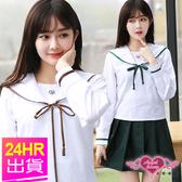 尾牙表演服 2016新款角色扮演  綠/咖啡 M.XL 水手服 日式長袖學生制服 角色服  Angel Honey