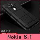 【萌萌噠】諾基亞 Nokia 8.1  新款護盾鎧甲保護殼 全包防摔氣囊磨砂軟殼 手機殼 手機套