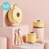 兒童餐具 可優比寶寶餐具套裝嬰兒碗勺輔食碗寶寶吃飯吸盤碗兒童注水保溫碗 1995生活雜貨