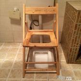 折疊便攜 老人實木坐便椅 孕婦坐便凳子座便器馬桶櫈 廁所凳大便Igo 道禾生活館