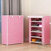 簡易鞋櫃現代簡約經濟型宿舍寢室家用防塵鞋架多層組裝收納鞋架子 自由角落