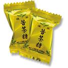年貨大街 ‧散糖硬糖區‧ 苦茶糖 600g(一斤)【合迷雅好物超級商城】