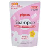 貝親Pigeon 泡沫潤絲花香洗髮乳(補充包)300ml