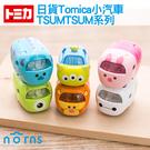 【日貨Tomica小汽車 TSUMTSUM系列】Norns 日本TOMICA多美小汽車 三眼怪 小豬 杯麵 玩具車