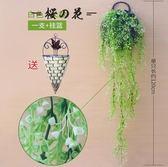 雙十二狂歡仿真植物花藤假花藤條塑料藤蔓綠植客廳室內墻面吊籃壁掛墻壁裝飾【櫻花本鋪】