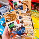 日本 Re-ment 盒玩 角落生物 要來我家玩嗎? 全八款 單盒販售 COCOS TU003