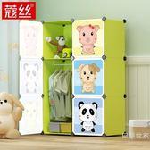 兒童衣櫃卡通簡約 儲物櫃子塑料嬰兒寶寶衣櫃收納櫃衣櫃BL 【巴黎世家】
