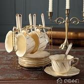掛杯套裝歐式咖啡杯碟套裝英式簡約陶瓷杯金邊下午茶杯茶具紅茶杯送架 多色小屋YXS