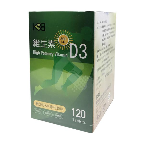 榆生 高單位維他命D3 800IU 120顆/盒【瑞昌藥局】016215 非活性維生素D3