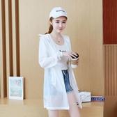 新款防曬衣女中長款夏季防紫外線透氣薄防曬衫服韓版洋氣外套 錢夫人