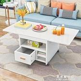 摺疊餐桌小茶幾兩用矮桌小戶型伸縮桌子可行動飯桌現代簡約多功能 果果輕時尚NMS