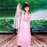 兒童古裝   兒童古裝七仙女服裝蜘蛛精白骨精小妖精小仙女節目演出服裝 綠光森林