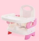 兒童餐椅 寶寶餐椅便攜式多功能可折疊家用 宜家飯桌吃飯椅子兒童座椅【快速出貨八折下殺】