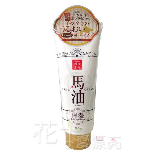 日本 Lishan 北海道 馬油 全身保濕 乳霜 櫻花香 (200g)◎花町愛漂亮◎DL