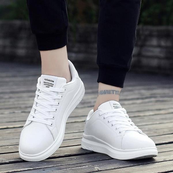 休閒潮流男鞋小白白鞋