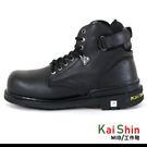 男款 MGA532 N01 凱欣 KS MIB CNS認證 真皮鋼頭高筒固特異 鋼頭鞋 工作鞋 安全鞋 馬丁靴 戰鬥靴 59鞋廊