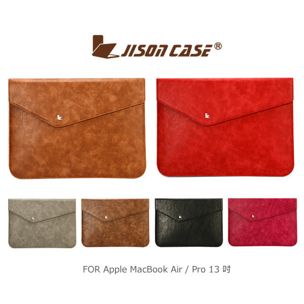 ☆愛思摩比☆JISONCASE Apple MacBook Air / Pro Retina 13 吋復古色 通用內膽包