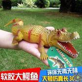 動物模型 仿真鱷魚靜態模型玩具 軟膠鱷塑料塑膠海洋動物仿真兒童禮物T