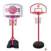 兒童籃球架青少年成人室內落地式籃球框可升降家用籃球戶外 【格林世家】