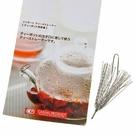 日本進口~18-8 不銹鋼 泡茶 傘狀 小濾網/濾茶器 (1組2個)